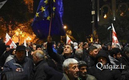 تجمع در مقابل سفارت آمریکا در تفلیس