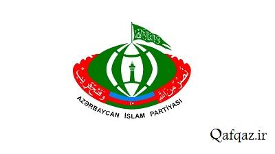 محکومیت ترور سردار سلیمانی از سوی سرپرست و معاون سیاسی حزب اسلام آذربایجان / فیلم