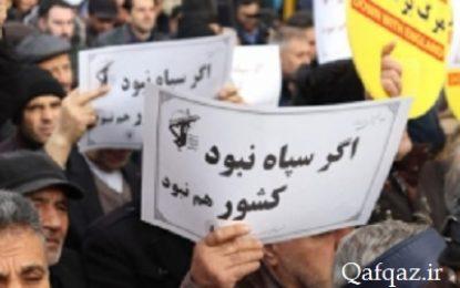 راهپیمایی دفاع از اقتدار آفرینان و همدردی با خانواده شهدای هواپیمای اوکراینی در استان اردبیل / فیلم