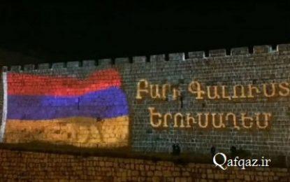 پهن کردن فرش قرمز برای رئیس جمهور ارمنستان از سوی رژیم اشغالگر قدس