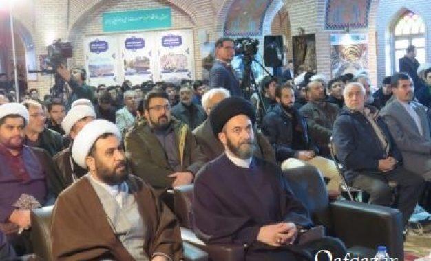 گزارش تصویری از آیین بزرگداشت «روز آذری های مسلمان جهان» در اردبیل