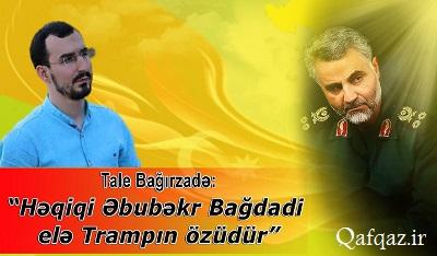 رهبر محبوس «جنبش اتحاد مسلمانان» جمهوری آذربایجان: ابوبکر بغدادی حقیقی خود ترامپ است
