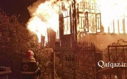 جان باختن شش عضو یک خانواده گرجی بر اثر آتش سوزی