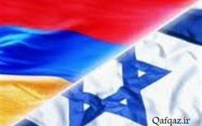 استقرار سفیر ارمنستان در فلسطین اشغالی و پیامدهای تغییر سیاست رژیم صهیونیستی در قفقاز جنوبی