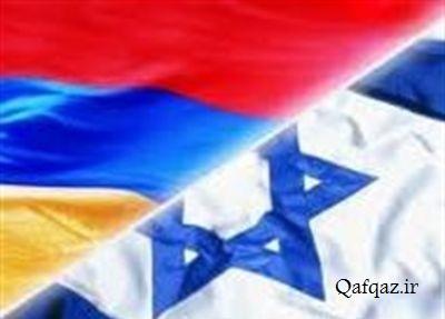هدف رژیم صهیونیستی از گسترش روابط با ارمنستان