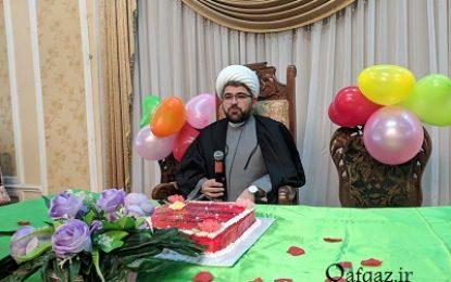 برگزاری مراسم جشن میلاد حضرت فاطمه زهرا (س) در باکو/ تصاویر