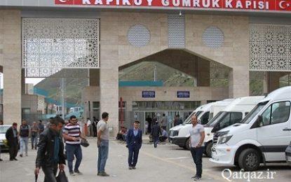 بسته شدن گذرگاههای مرزی ترکیه با ایران