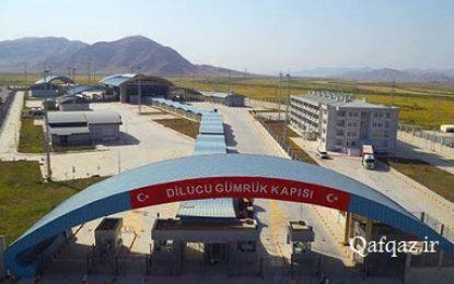 انتقاد کاربران شبکه های اجتماعی جمهوری آذربایجان از بسته شدن مرز ترکیه به روی شهروندان نخجوان