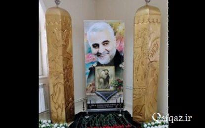 برگزاری مسابقه هنری و ادبی یادواره شهید سلیمانی در باکو
