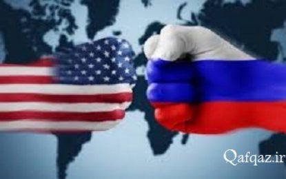 تقابل فزاینده روسیه و آمریکا