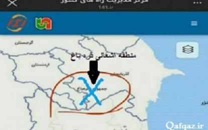 نقشه شیطنت آمیز سایت های بین المللی؛ اصلاح عنوان جعلی «جمهوری قره باغ» از سوی سازمان راهداری