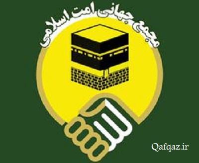 پیام تبریک مجمع جهانی «امت اسلامی» بمناسبت آزادی روحانی آذربایجانی از زندان