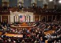 سفر هیئتی از کنگره آمریکا به قره باغ اشغالی