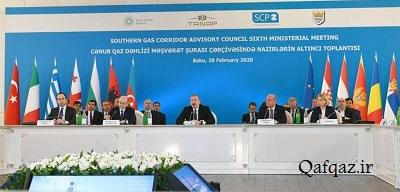 بررسی انتقال گاز طبیعی جمهوری آذربایجان به اروپا