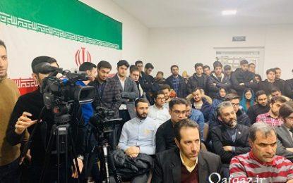 بزرگداشت سالگرد پیروزی شکوهمند انقلاب اسلامی در مسکو / تصاویر