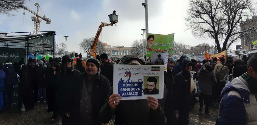 حمایت مردم تبریز از زندانیان اسلام گرای جمهوری آذربایجان در مراسم راهپیمایی ۲۲ بهمن