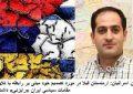 آیا در جمهوری اسلامی ایران؛ کسی حق دارد مواضع و رفتارهای همگرایانه برخی کشورها با صهیونیستها را درک نماید؟
