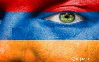 ابعاد افتتاح سفارت ارمنستان در سرزمین های اشغالی فلسطین