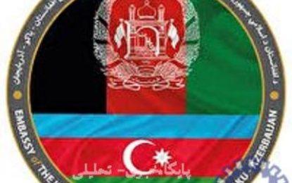 سرقت از اتاق کار سفیر افغانستان در پایتخت جمهوری آذربایجان