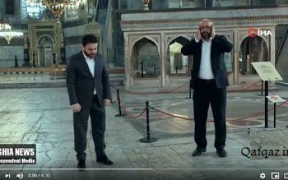 بانگ اذان در بنای تاریخی ایاصوفیه ترکیه