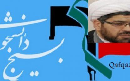 درخواست آزادی فوری سرپرست حزب اسلام آذربایجان از سوی دفاتر بسیج دانشجویی کشور