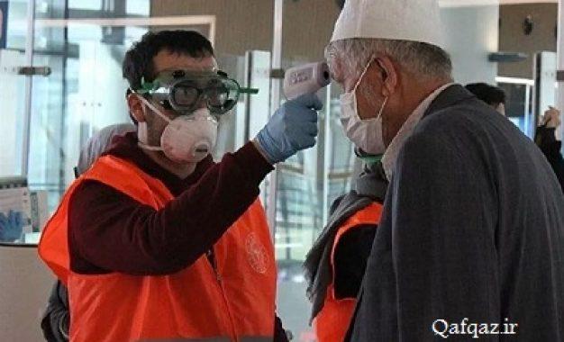 ابتلا تعدادی از عمره گزاران ترکیه به ویروس کرونا