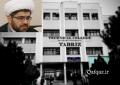 محکومیت بازداشت سرپرست حزب اسلام آذربایجان از سوی جمعی از اساتید دانشگاه های آذربایجان شرقی