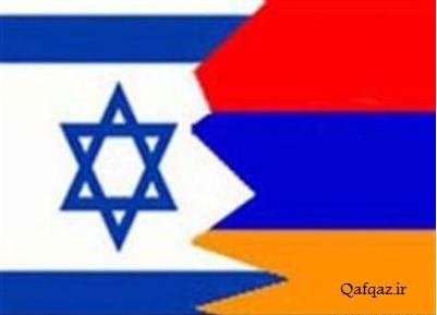 قابل تامل بودن زمینههای حضور فعال رژیم صهیونیستی در ارمنستان