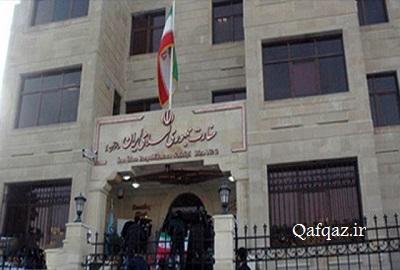 سفارت ایران در تفلیس: آماده دریافت کمکهای هموطنان هستیم