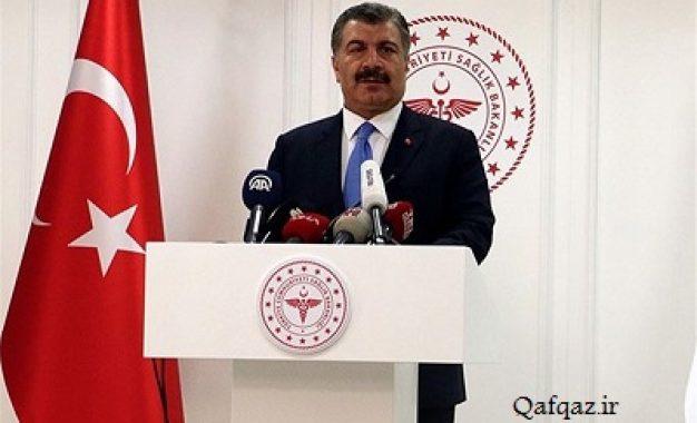 افزایش مبتلایان به ویروس کرونا در ترکیه