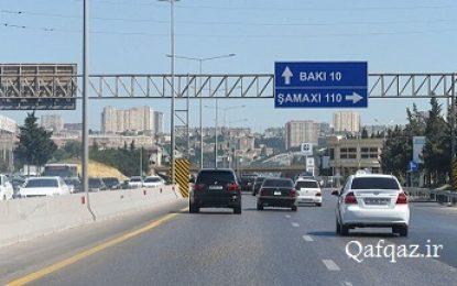 ممنوعیت ورود به پایتخت جمهوری آذربایجان