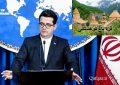 موضع وزارت خارجه در باره برگزاری انتخابات در منطقه مورد مناقشه قره باغ