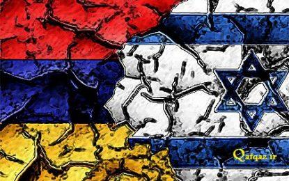 دام رژیم صهیونیستی برای ارمنستان/حسن صمدزاده