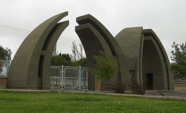 بیانیه تشکل های دانشجویی استان اردبیل در اعتراض به افتتاح سفارت دولت ارمنستان در فلسطین اشغالی