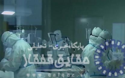 آخرین وضعیت ویروس کرونا در جمهوری آذربایجان / فیلم