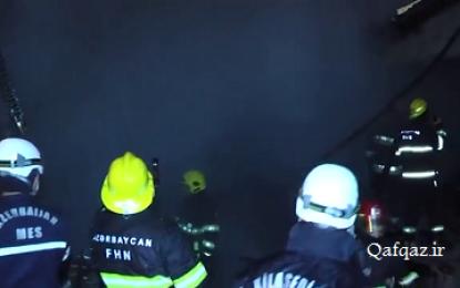 آتش سوزی در یکی از بازارهای مصالح ساختمانی باکو / فیلم