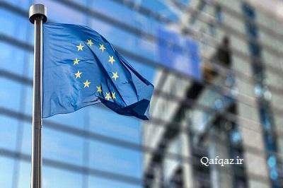 کمک مالی اتحادیه اروپا به جمهوری آذربایجان، گرجستان و ارمنستان
