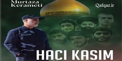 انتشار کتاب «حاج قاسم سلیمانی و مدافعان حرم» به زبان ترکی استانبولی