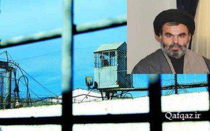 عفو دو تن از زندانیان اسلامگرا در جمهوری آذربایحان