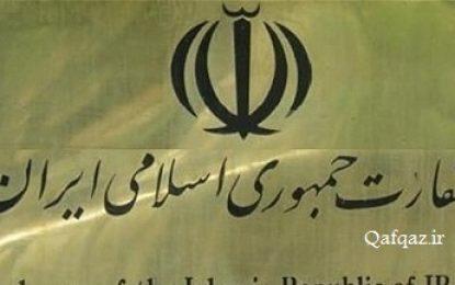 رایزنی علمی سفارت ایران در مسکو: دانشجویان ایرانی در روسیه به کشور باز گردند