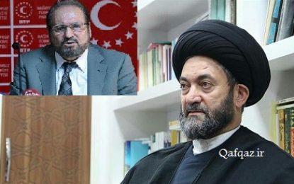 پیام تسلیت حضرت آیت الله سید حسن عاملی در پی وفات پژوهشگر امور دینی ترکیه