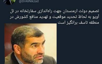 منتخب مردم اردبیل، نمین، نیر و سرعین در مجلس شورای اسلامی: راهاندازی سفارتخانه ارمنستان در تل آویو تاسف برانگیز است