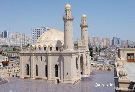 براساس اعلام اداره مسلمانان قفقاز: فردا در جمهوری آذربایجان عید فطر است