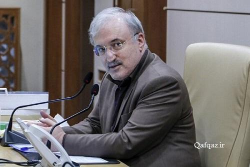 گفتگوی تلفنی وزرای بهداشت ایران و جمهوری آذربایجان