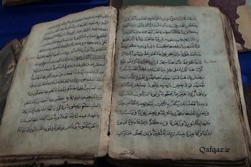 قرآن خطی با قدمت بیش از 250 سال در کتابخانه «سالیان» جمهوری آذربایجان / تصاویر