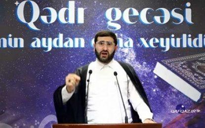 پخش مراسم شب قدر به صورت آنلاین از مساجد و حسینیه های جمهوری آذربایجان / عکس