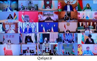 برگزاری نشست مجازی سران کشورهای عضو جنبش عدم تعهد