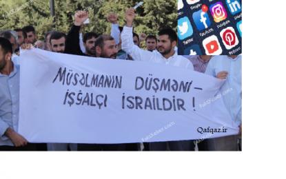 برگزاری «هفته قدس» از سوی فعالان شبکه های اجتماعی جمهوری آذربایجان
