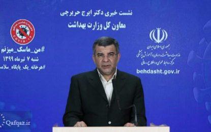 معاون کل وزارت بهداشت: ایران آمادگی کامل دارد تا در صورت نیاز به برادران و خواهران خود در جمهوری آذربایجان کمک کند
