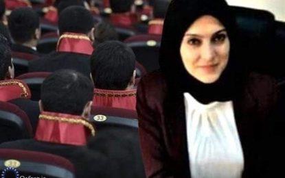 انتصاب اولین زن محجبه در ترکیه به عنوان دادستان